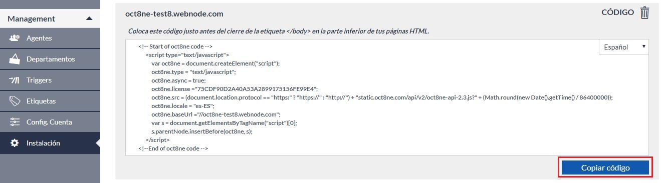 es webnode install 1