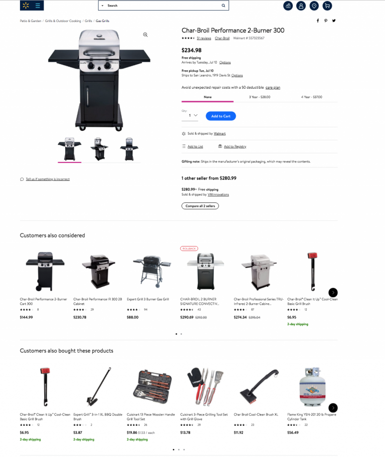 grill product page